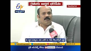 Interview with Yarlagadda Venkata Rao Chairman Of KDCC | Second Best co operative bank