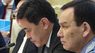 Вопросы защиты инвестиций будут обсудят на комитете промышленности и предпринимательства