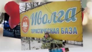 видео Зимний отдых с ребенком