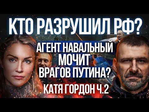 Кого поддержит Путин?