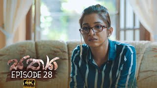 Sathya | Episode 28 - (2020-10-11) | ITN Thumbnail