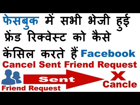How To Cancel All Sent Friend Request on Facebook (Step By Step) In Hindi/Urdu