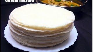 Malabar Nice Pathiri / Ari Pathiri മലബാർ പത്തിരി
