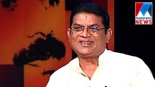 Jagathy Sreekumar In Nerechowe - Old Episode  | Manorama News