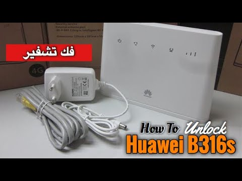 How to Unlock Your Router Huawei B310s 4G LTE Version 21 300 And 21 311