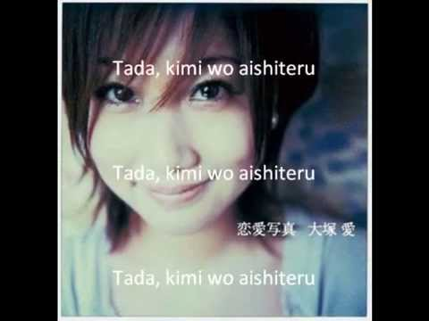 Renai Shashin - Ai Otsuka (With Lyrics)