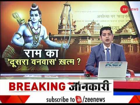 Ram Janmabhoomi-Babri Masjid case final hearings begin in Supreme Court today