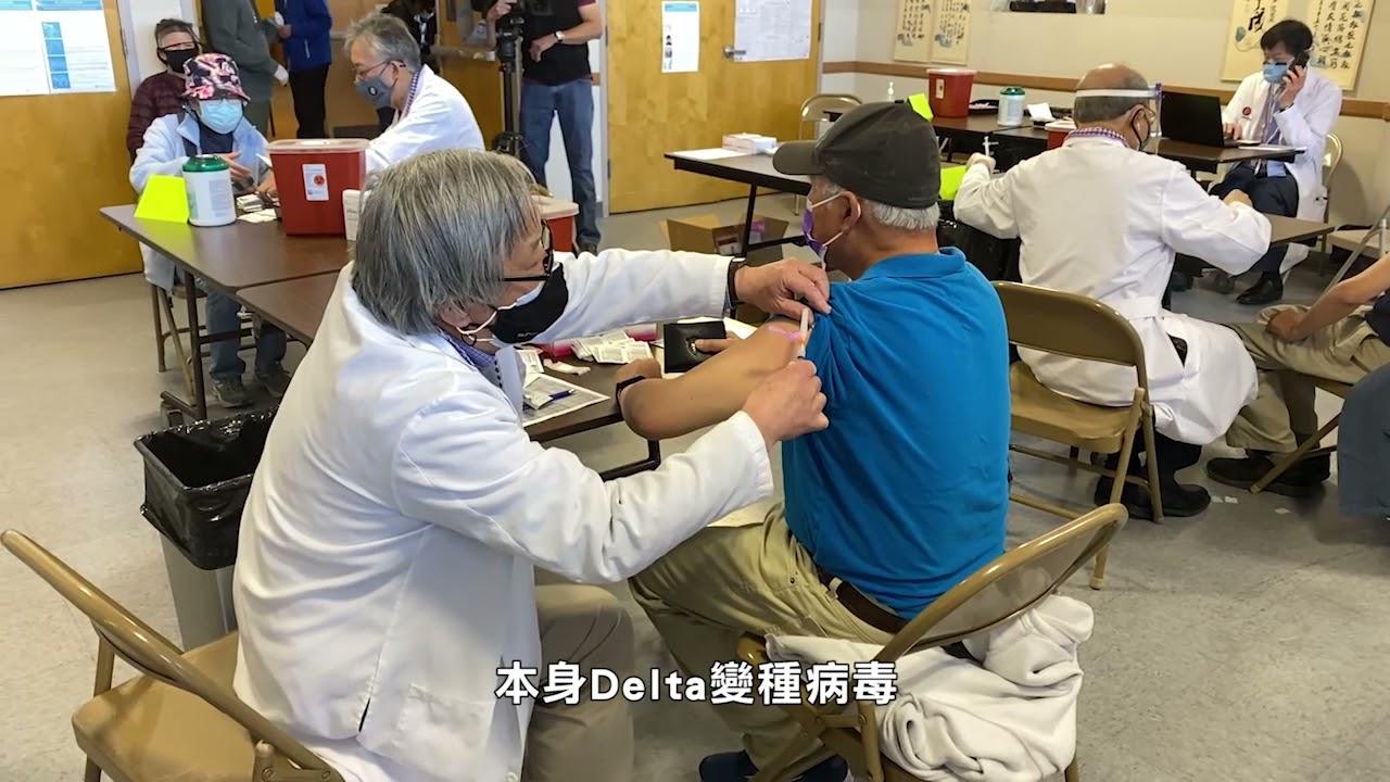 灣區: 變種病毒再遇變種 Delta Plus確診病例至少16例