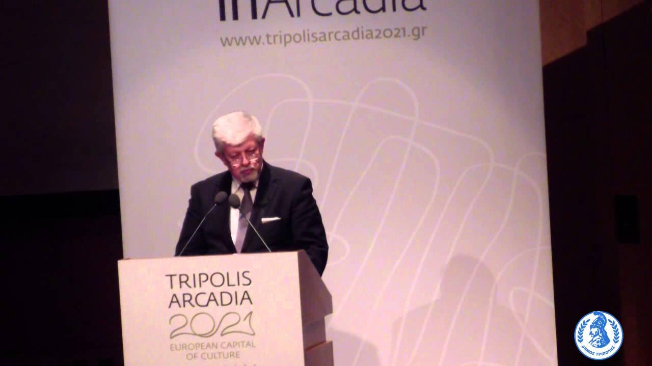 Ο Δημήτρης Παυλής στην παρουσίαση της υποψηφιότητας της (TRIPOLIS-ARCADIA 2021)