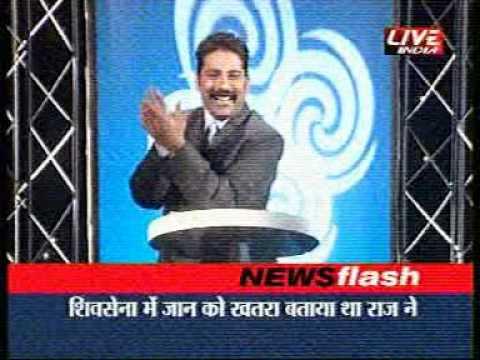 IMRAN PRATAPGARHI geet NAHANA TERA PANI ME on LIVE INDIA TV.DAT