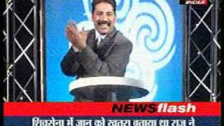 IMRAN PRATAPGARHI geet NAHANA TERA PANI ME on LIVE INDIA TV.DAT