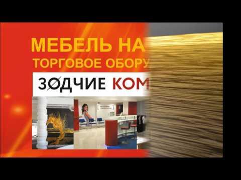 Мебель из шпона от производителя Зодчие комфорта в Екатеринбурге