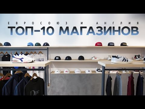 How to create a business Vkontakte. Online shop FaceBook
