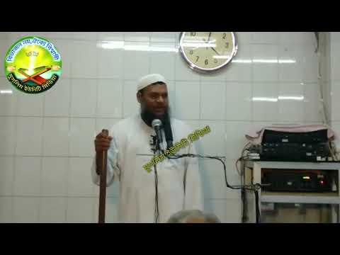আল-কুরআন তিলাওয়াত- আব্দুর রাজ্জাক বিন ইউসুফ, Al-Quran Tilawat - Abdur Razzak Bin Yousuf