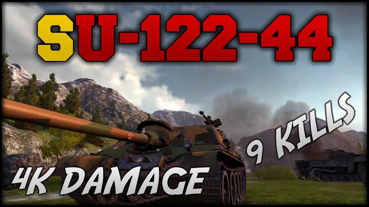 Su 122 44 matchmaking