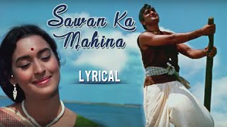 Sawan Ka Mahina Full Song With Lyrics | Milan | Lata Mangeshkar & Mukesh Hit Songs Mp3