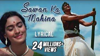 Download Sawan Ka Mahina Full Song With Lyrics   Milan   Lata Mangeshkar & Mukesh Hit Songs