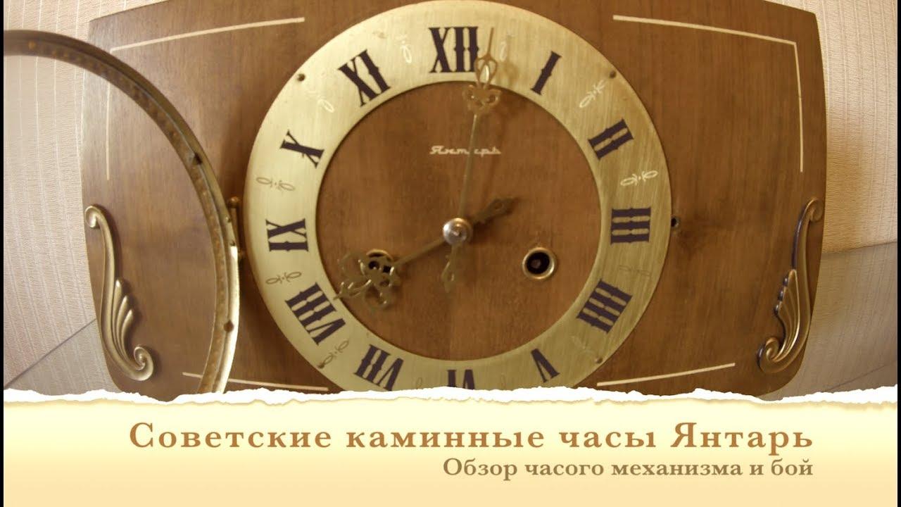 Ооо благовест производство часов из бронзы и поделочного камня часы каминные, настенные, кабинетные.