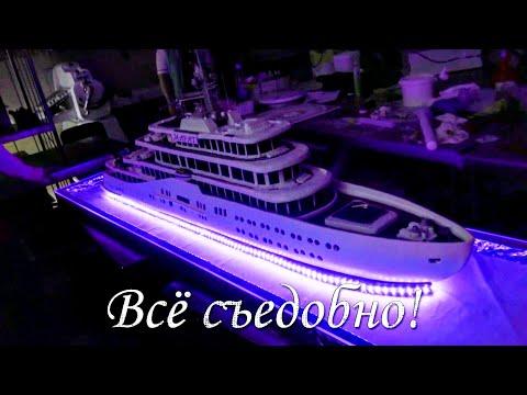 Яхта вашей мечты/ СУПЕР ТОРТ 40 кг!!! Яхта Абрамовича.