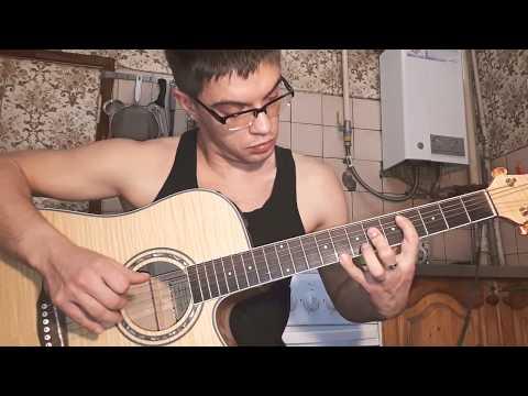 Loc-Dog (Лок дог) - В той весне на гитаре + разбор песни