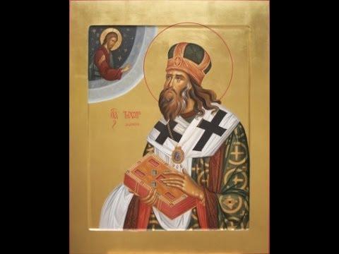 Исповедание и благодарение Христу, Сыну Божию, Спасителю мира (Моления святителя Тихона Задонского )