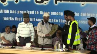 28th Annual National Ijtima   Aqeeqa   Speical Prizes and Educational Awards