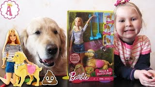 Кукла барби с собачкой какает ходит убирает Barbie Walk & Potty Pup Алиса и Граф распаковка игрушек