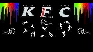 KFC KABADDI TROPHY 2019    PRINCE MOVIES    DAY 02