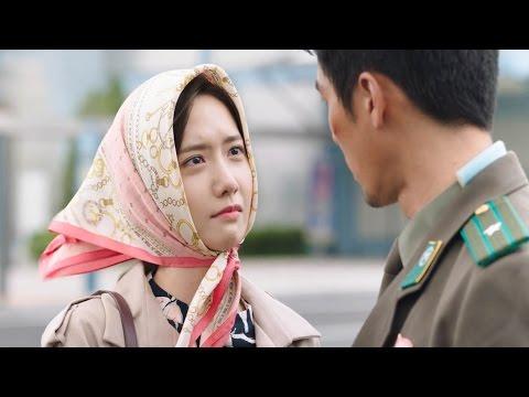 현빈·윤아·유해진 '공조' 에필로그 영상 공�