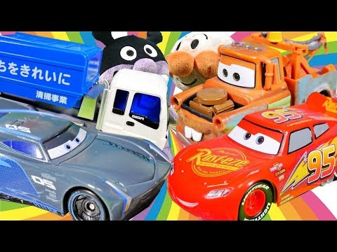 Thumbnail: Disney Pixar Cars3 Toy Movie Play with lots of VEHICLES with Cars tomica for kids