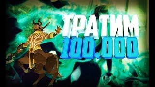 AFK ARENA - ТРАТИМ 100000 КРИСТАЛЛОВ НА ПРИЗЫВЫ