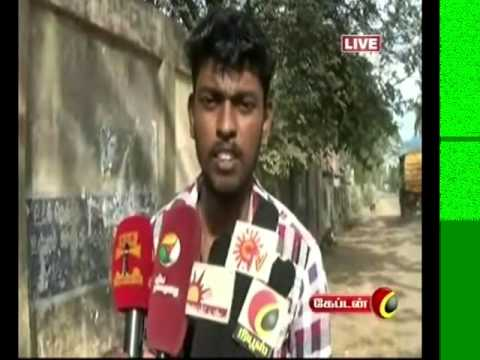 Online Tamil news | 01.03.2016 - 1 PM news On Captain TV