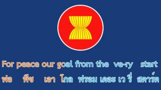ASEAN KARAOK