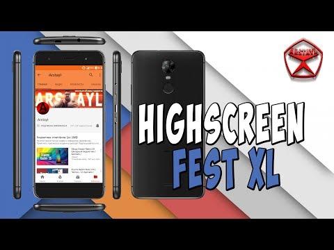 Highscreen Fest XL. Свежий обзор / от Арстайл /