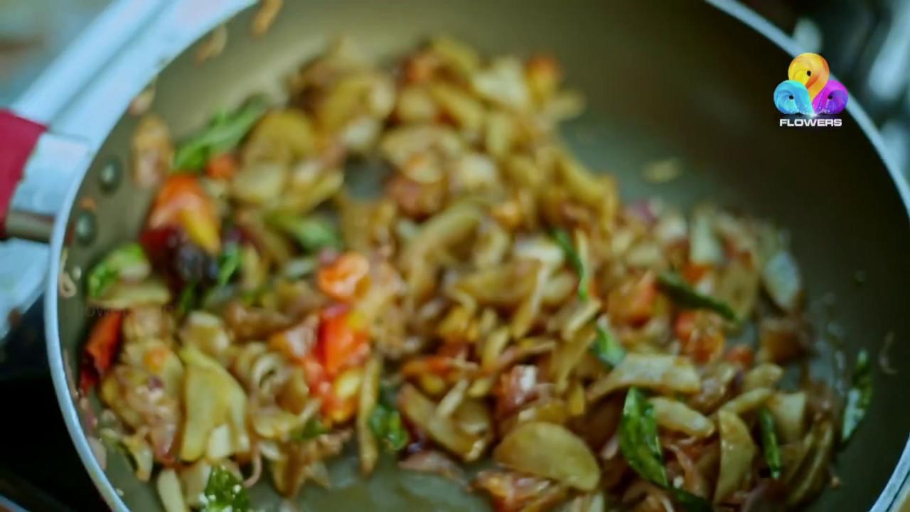 Flowers Melam - മറക്കാത്ത സ്വാദ് | രുചി മേളപ്പൂരം| Pre-Cooking Show | #Ep 06