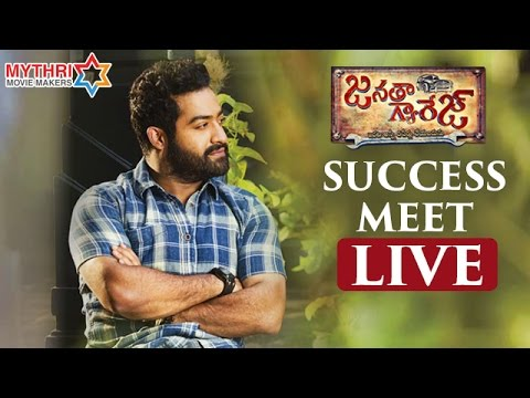 Janatha Garage Movie Success Meet | Full...
