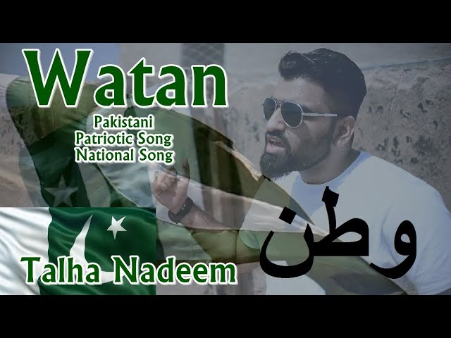 Watan | New Patriotic Song | 23rd March Pakistan Day | Official Music Video | Talha Nadeem