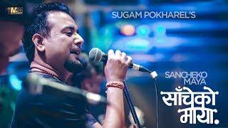 Sugam Pokharel - 1MB    SAACHEKO MAYA    Official Lyrical Music Video