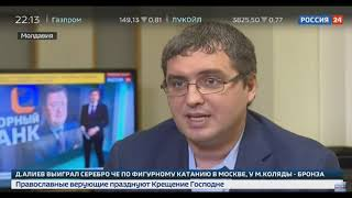 Телеканал Россия 24 о голодовке в Бельцах