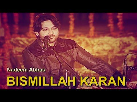Bismillah Karan | Nadeem Abbas | Virsa Heritage Revived | Pujnai | Folk