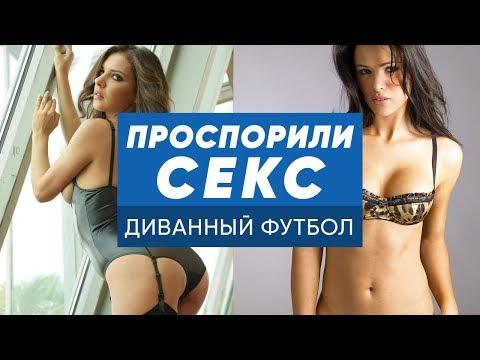 Порно молодых онлайн, секс с молоденькими 18+