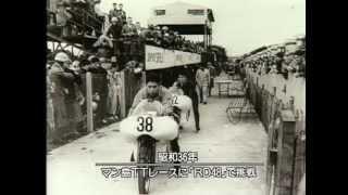 """ヤマハ発動機 挑戦の軌跡 """"Yamaha Motor challenge of trajectory""""."""