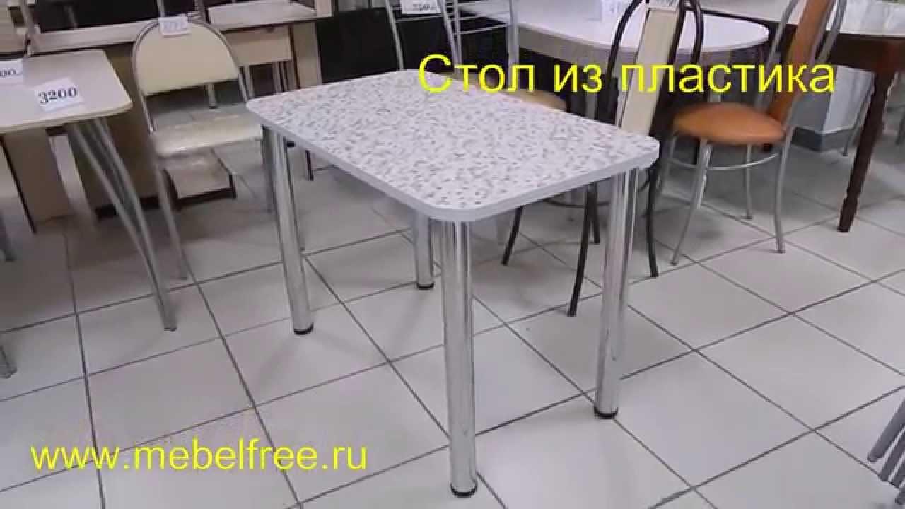 Как сделать быстро стол своими руками за 25$ или все же дешевле .