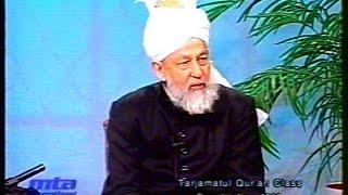 Urdu Tarjamatul Quran Class #283 Al-Mumtahanah 12-14, Al-Saff 1-7