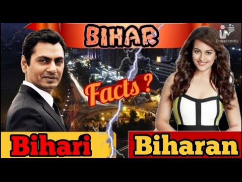 Bihar (आर पार ) RE-UPLOAD  | Interesting Facts In Hindi | Inspired You
