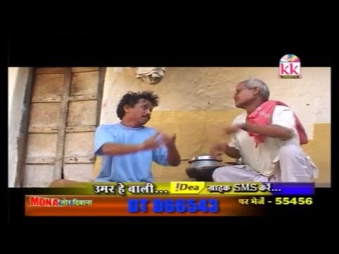 Dhol Dhol Ke Nara (Scene -3) | Ramu Yadav, Dooje Nishad | CG COMEDY | Chhattisgarhi Natak | Hd Video