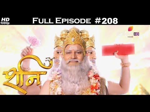 Shani - 23rd August 2017 - शनि - Full Episode