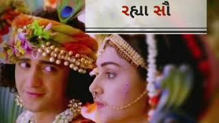 KAUSHIK BHARWAD NEW SONG STATUS KEM MARATHI TU NA BOLE STATUS RADHELRISHNA NEW STATUS GUJRATI STATUS