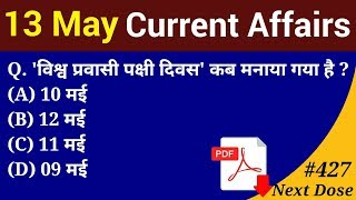 Next Dose #427 | 13 May 2019 Current Affairs | Daily Current Affairs | Current Affairs In Hindi
