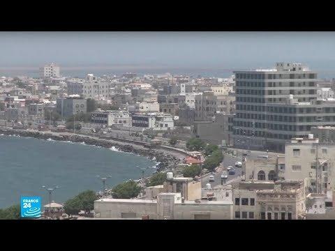 اليمن: بعد سنوات من الحرب.. هدوء حذر في الحديدة بموجب اتفاق الهدنة  - نشر قبل 54 دقيقة